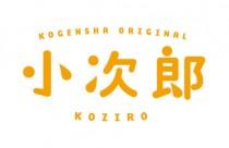 プロダクト ロゴ